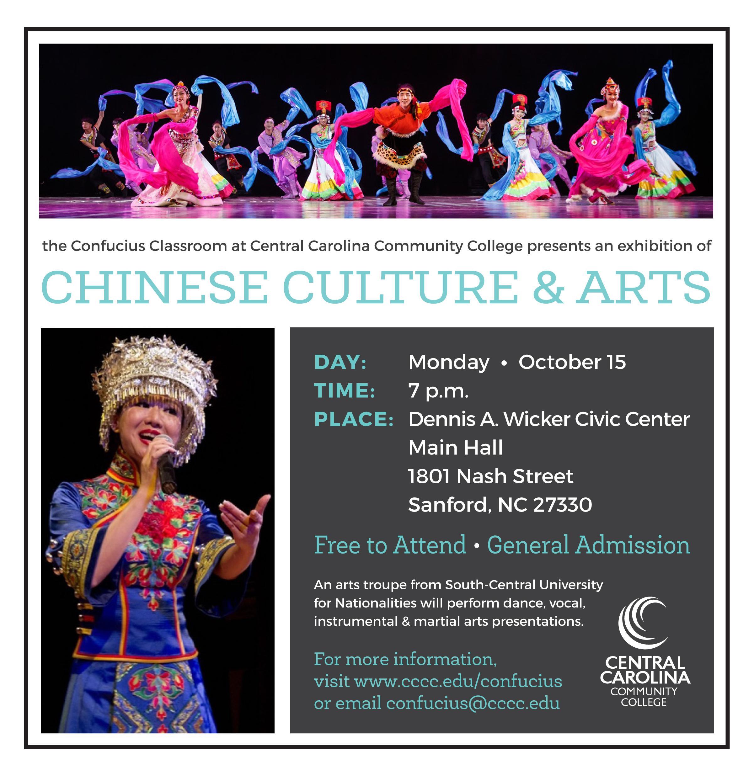 CCCC Celebrates Chinese Culture &Arts